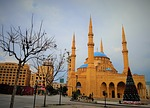 mohammad amin mosque, beirut, mosque