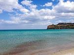 cagliari, poetto beach, sardinia