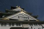 osaka, japan, osaka castle