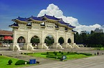 liberty square, chiang kai-shek memorial hall, taipei