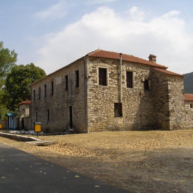 1912–1913 War Museum