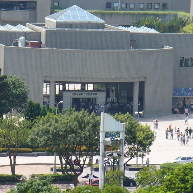 National Museum of Natural Science