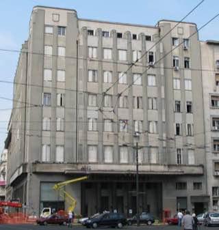 Ethnographic Museum, serbia , belgrade