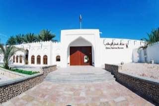 Qatar National Museum, qatar , doha