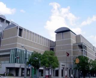 Hiroshima Prefectural Art Museum, japan , hiroshima