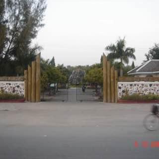 Yadanabon Zoological Gardens, myanmar , mandalay