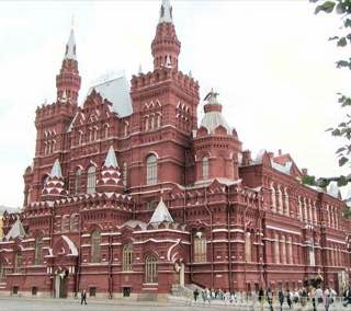 State Historical Museum, russia , moscow