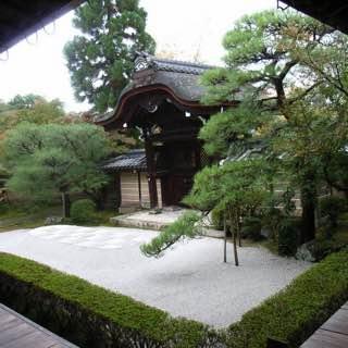 Eikan-dō Zenrin-ji, japan , osaka