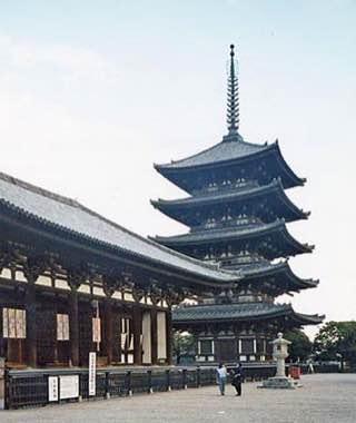 Kōfuku-ji, japan , osaka