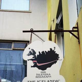 Icelandic Phallological Museum, iceland , reykjavik