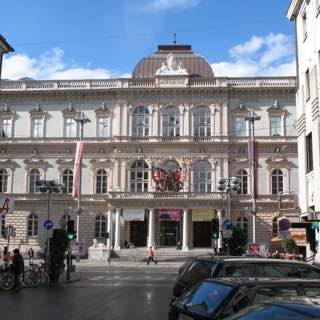 Tyrolean State Museum, austria , seefeld