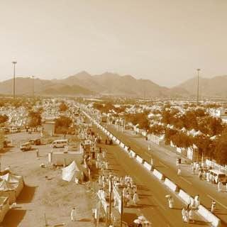 Mount Arafat, saudiarabia , taif