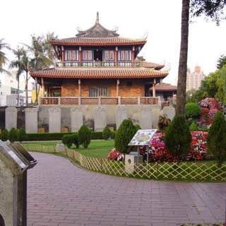 Fort Provintia, taiwan , tainan
