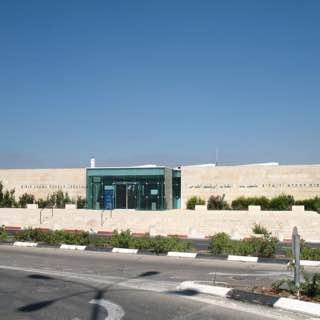 Bible Lands Museum, israel , telaviv