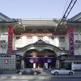 Kabuki-za, japan , tokyo