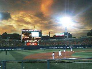 Yokohama Stadium, japan , tokyo