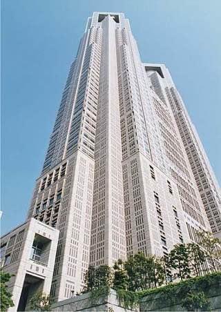 Tokyo Metropolitan Government Building, japan , yokohama