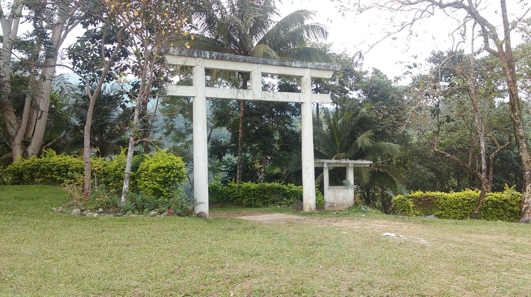 Bild av Japanese Shrine.