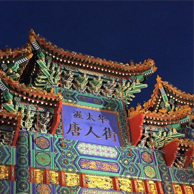 Gambar dari Ottawa Chinatown Arch. canada square chinatown arch ottawa squareformat gateway iphoneography instagramapp uploaded:by=instagram foursquare:venue=4b0586dff964a520877222e3