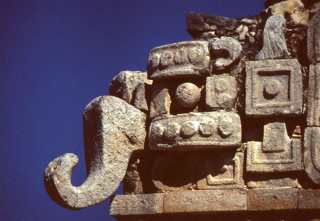 תמונה של Sayil. mexico yucatan sayil greatpalace chacmask