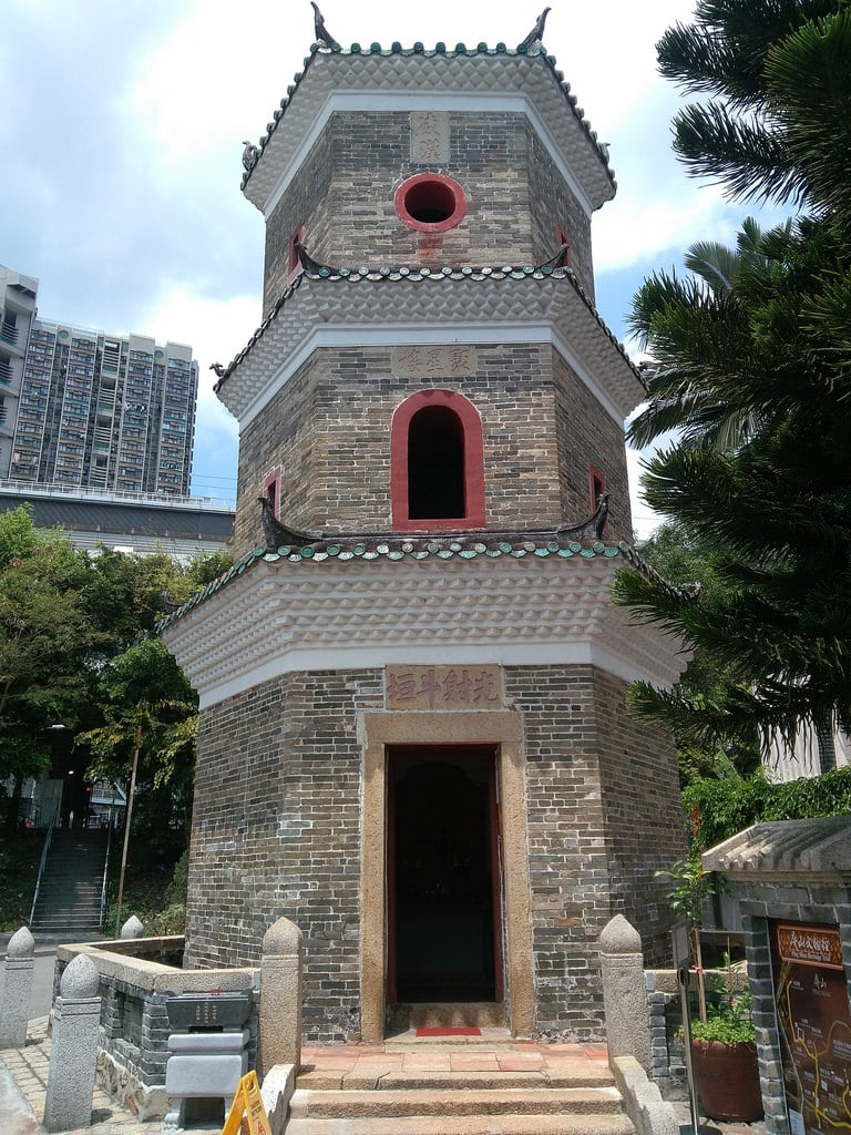 Kuva Tsui Sing Lau Pagoda. pingshan