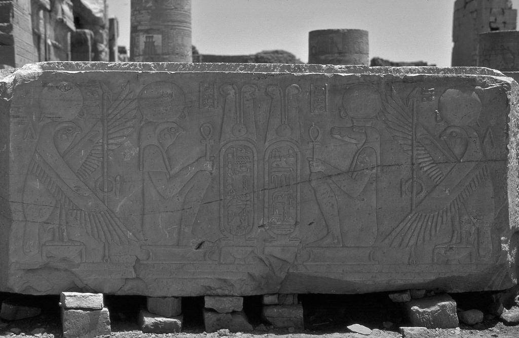 Изображение на Temple of Kom Ombo. temple sobek haroeris komombo egypt