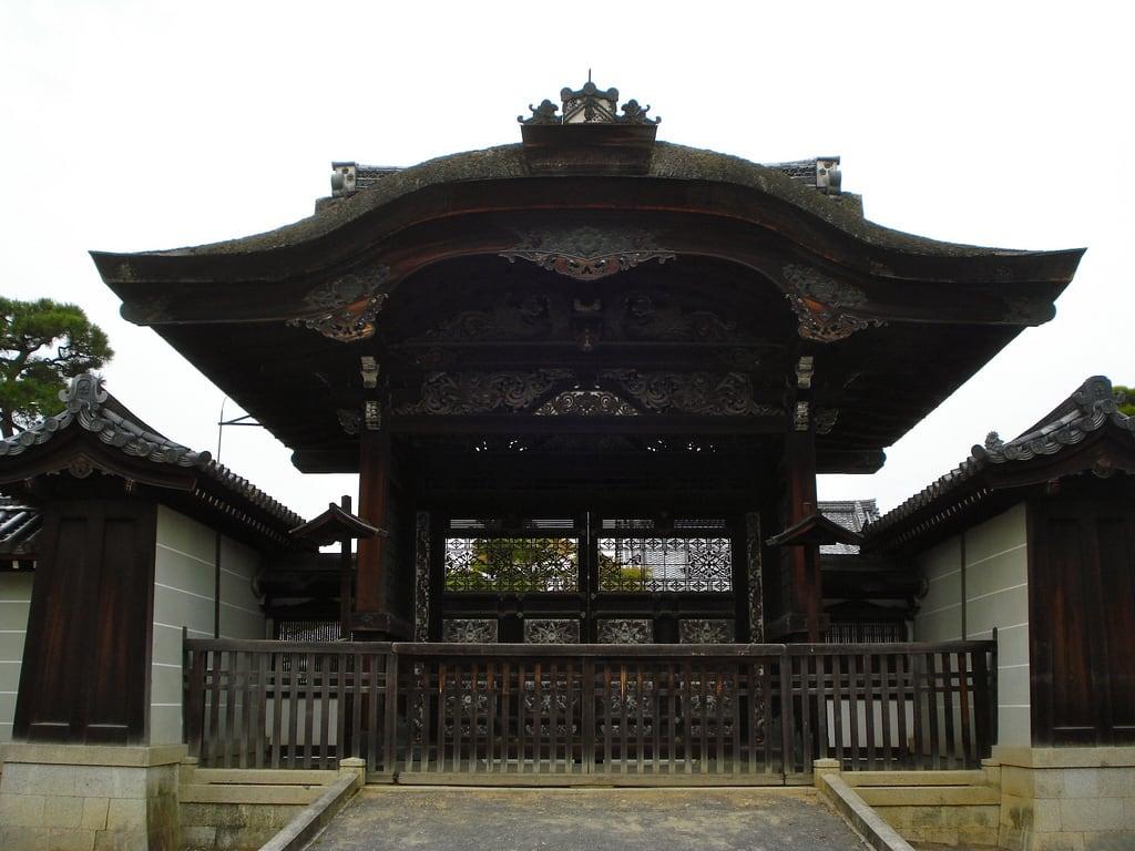 Billede af Ninna-ji temple. japan temple kyoto buddhism 京都 日本 仁和寺 ninnaji