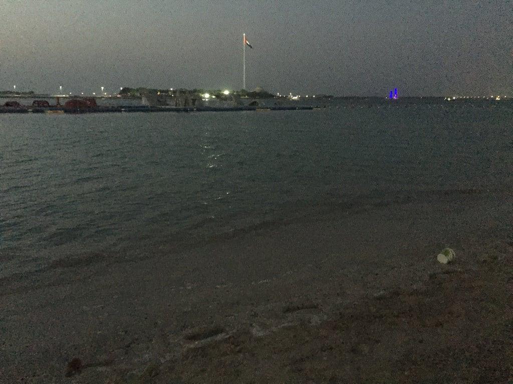 Al Sahil Singles Beach 的形象.